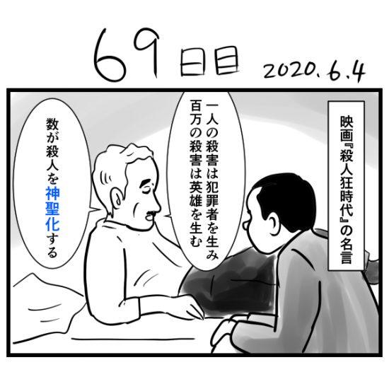 houkai69−1