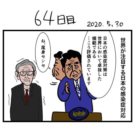 houkai64-1
