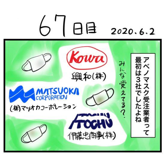 houkai67-1