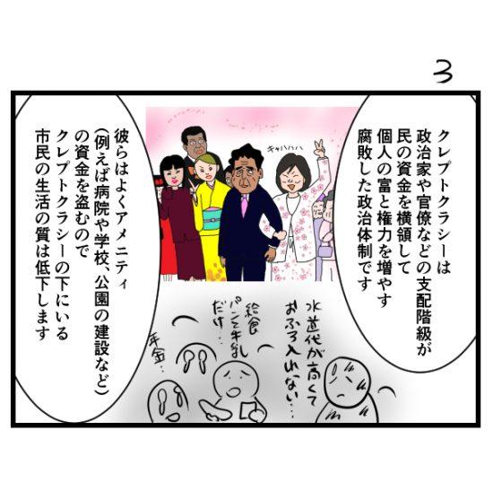 houkai68-3