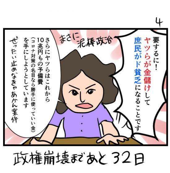 houkai68-4