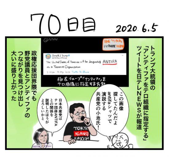 houkai70-1