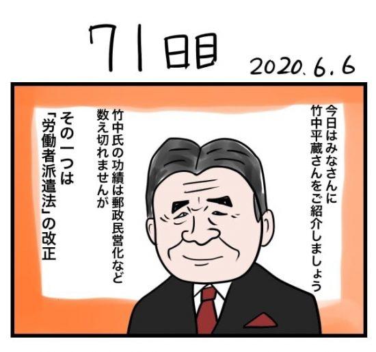 houkai71-2