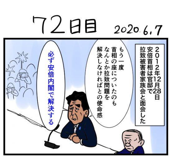 houkai72-1