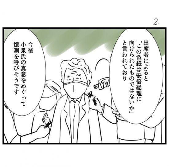 houkai75-2