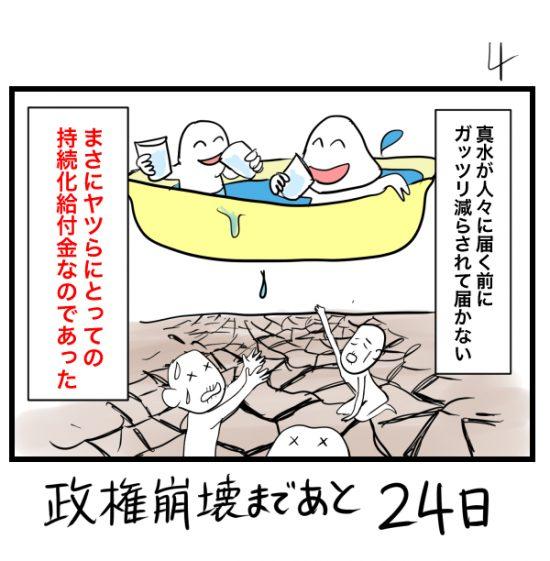 houkai76-4