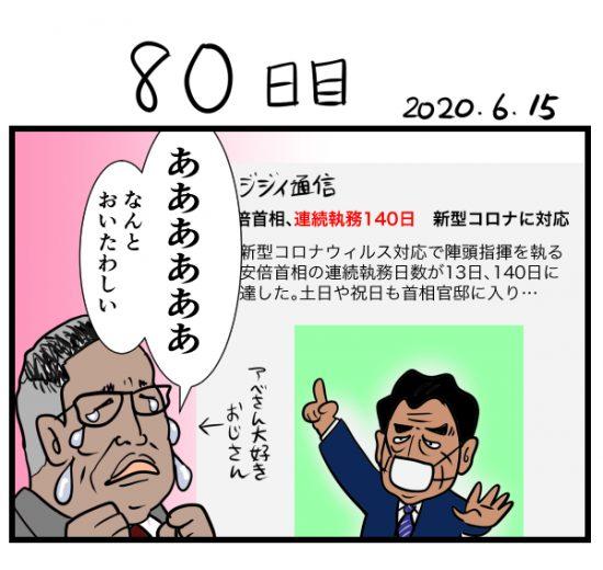 houkai80-1