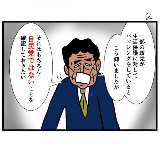 houkai81-2