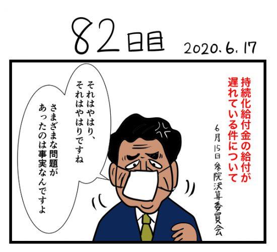 houkai82-1