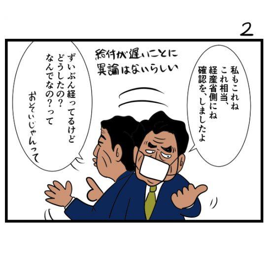 houkai82-2