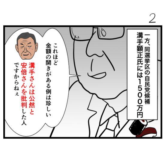 houkai87-2