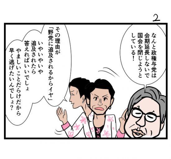houkai74-2