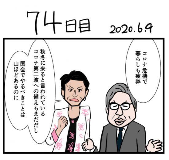 houkai74-1
