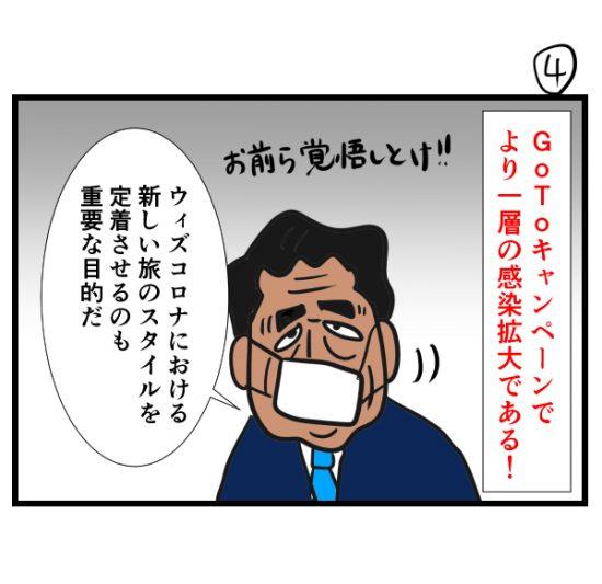 reiwanihon4