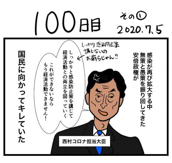 houkai100-1