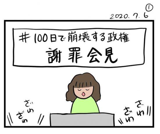 houkai101-01