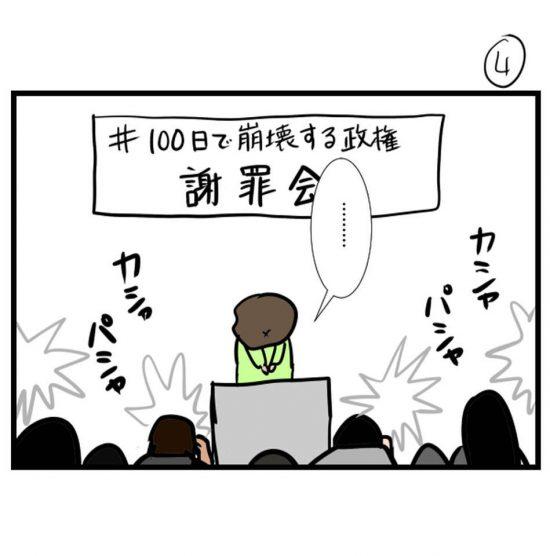 houkai101-04