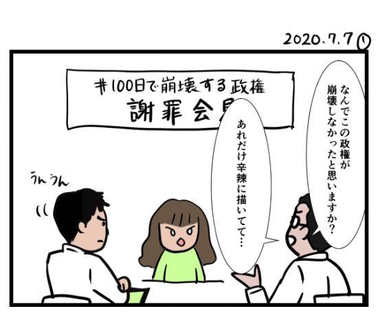 houkai102 (1)