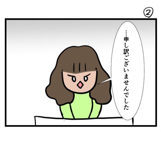 houkai102 (2)