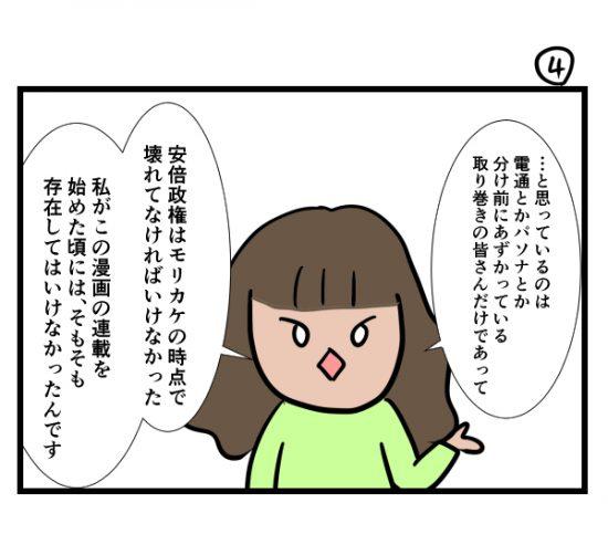 houkai102 (4)