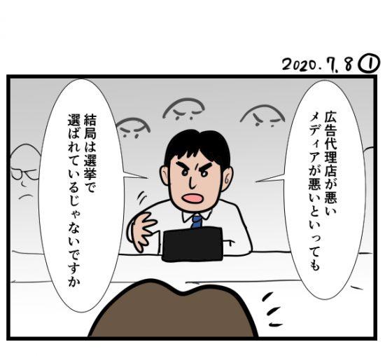 houkai103 (1)