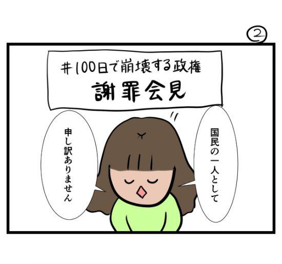 houkai103 (2)