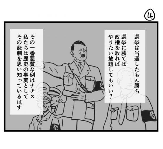 houkai103 (4)