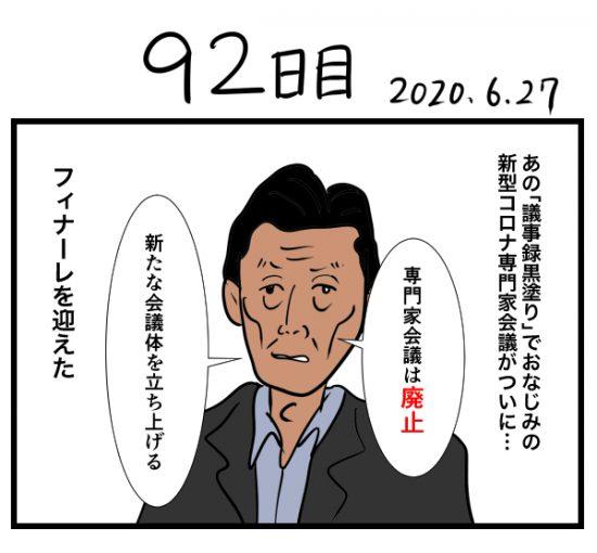 houkai92-1
