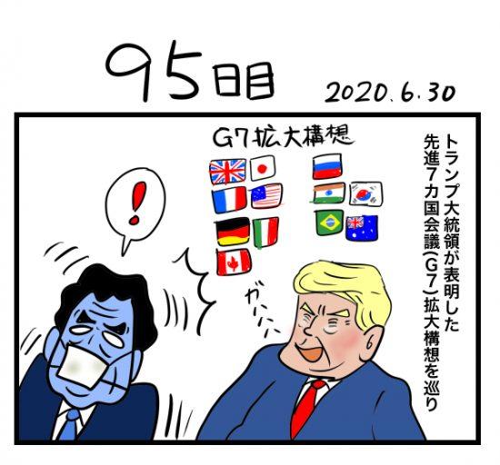 houkai95-1