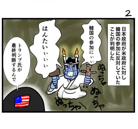 houkai95-2