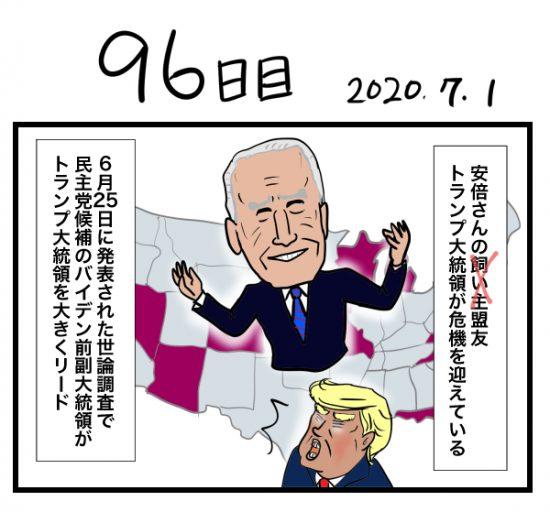 houkai96-1