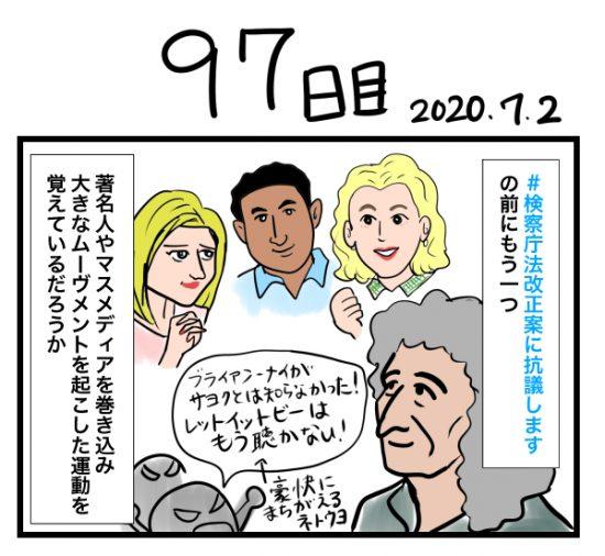 houkai97-1