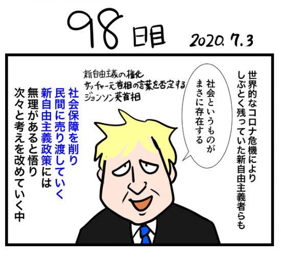 houkai98-1