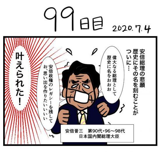 houkai99-1