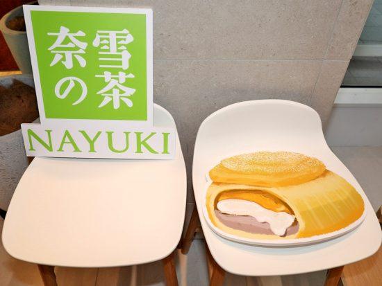 「日本企業のロゴ」…ではないらしい。