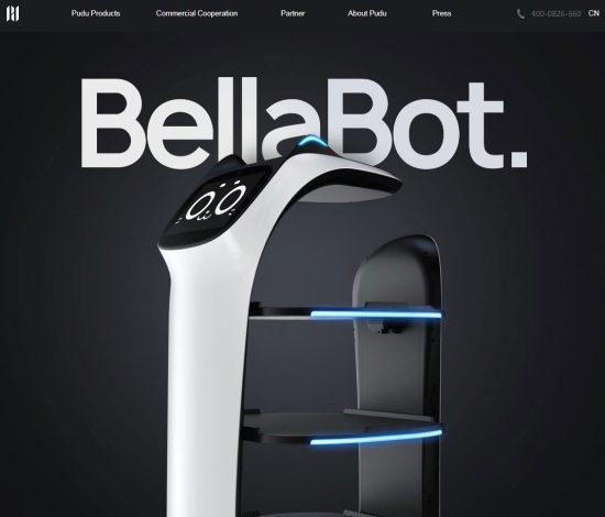 無人ロボット×飲食3.0