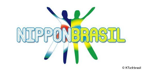 brasilイメージ1