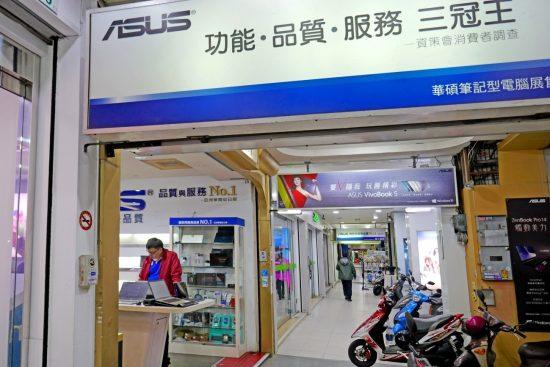台湾ではとりわけ大きな存在感を示すASUS(高雄市)
