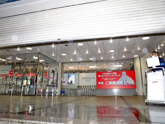 シャッターを下ろす福島市唯一の百貨店・中合