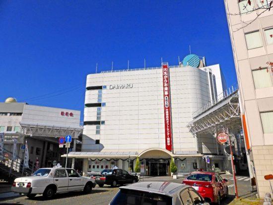 高知市中心部にある高知大丸
