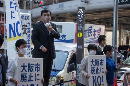 立憲民主党の枝野幸男代表も大阪市内で街宣