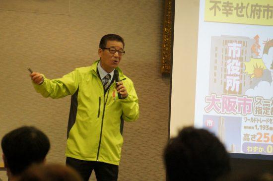 維新代表の松井一郎市長