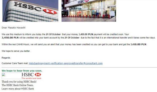 銀行からの偽造メール