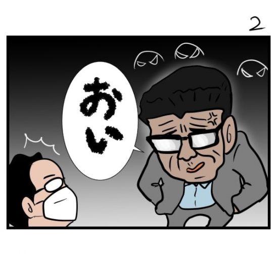 toko2