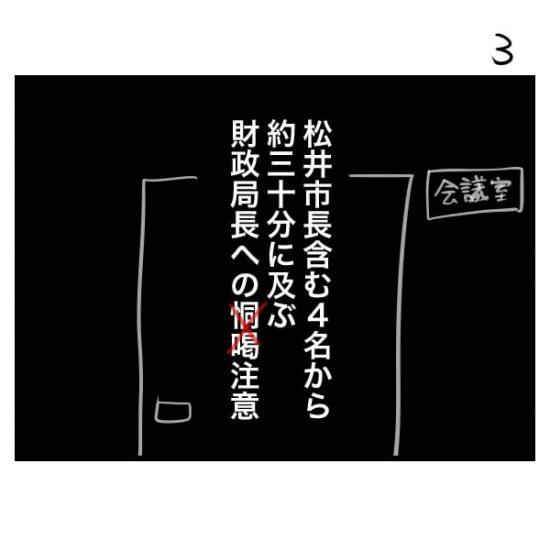 toko3