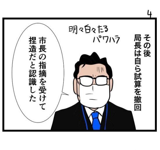 toko4