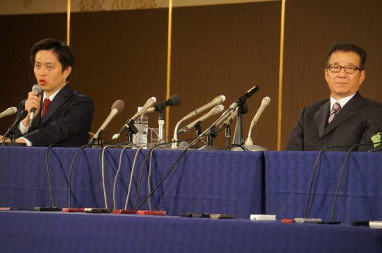 松井一郎市長と吉村洋文知事