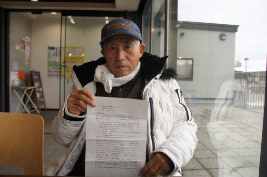 核のゴミ最終処分場選定の文献調査に応募した町長を出直し選挙で破って計画を撤回した澤山保太郎・元東洋町長