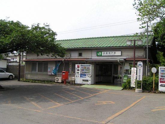 武蔵増戸駅旧駅舎