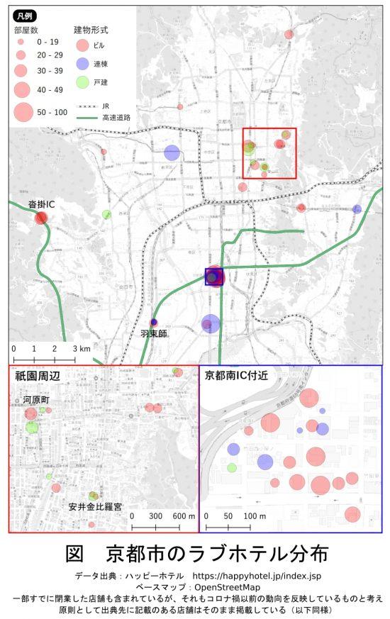 京都周辺のラブホテル分布